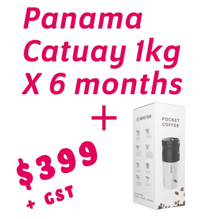 Coffee Subscription Panama Natural Catuay / Catuai + Pocket Coffee Brewing Kit Bundles