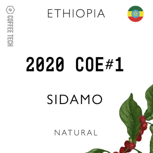Ethiopia 2020 COE #1 Sidamo Natural